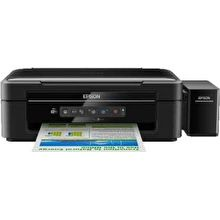 Epson L365 Wifi Multi-Function Printer