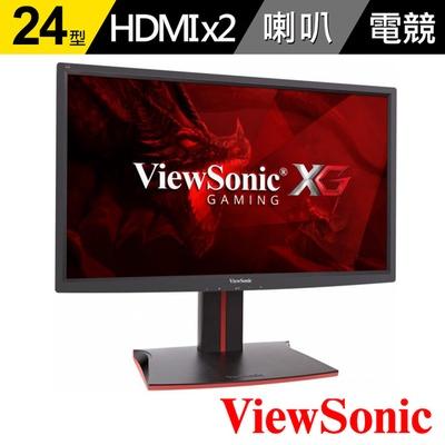 【ViewSonic】XG2401 24型 144Hz 1ms極速電競寬液晶螢幕