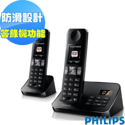 【Philips 飛利浦】數位子母無線電話-附答錄功能D6052B