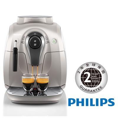 飛利浦 Saeco 全自動義式咖啡機HD8651