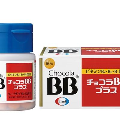 【Eisai-日本衛采】Chocola BB Plus 糖衣錠