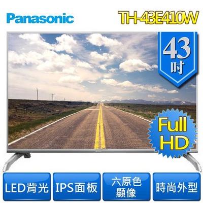 【Panasonic 國際牌】43吋 LED液晶顯示器(TH-43E410W)