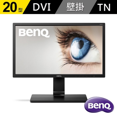 【BenQ】GL2070 20型 TN DVI