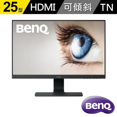【BenQ 明基】GL2580H 25型 薄邊框護眼電腦螢幕