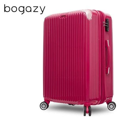 【Bogazy】冰封行者 28吋PC可加大鏡面行李箱
