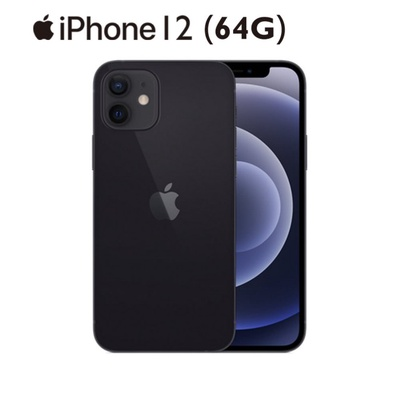 Apple | iPhone 12  (64G)