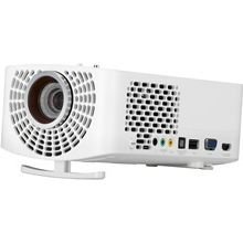 LG PF1500 Home Theater Projector