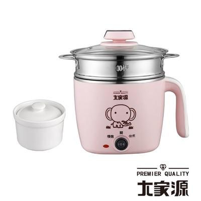 【大家源】不鏽鋼蒸煮燉美食鍋(TCY-2743R)