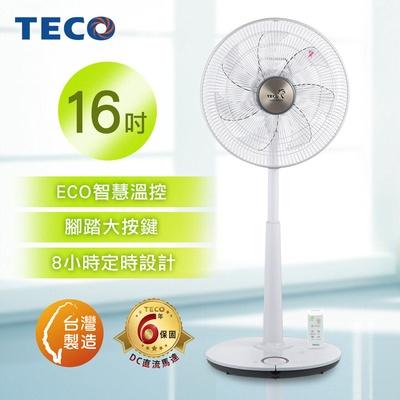 【TECO東元】16吋DC微電腦ECO遙控風扇(XA1689BRD)