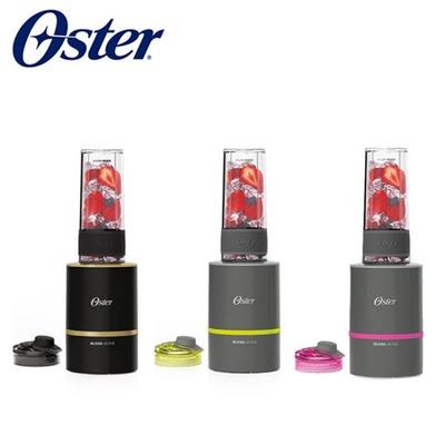 美國 OSTER Blend Active隨我型果汁機(粉/藍/綠)