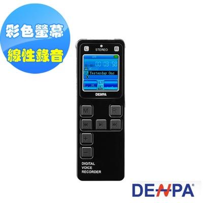 【DENPA】彩色擴充4GB錄音筆S-111