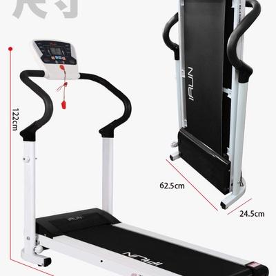 【GTSTAR】心跳升級版電動跑步機