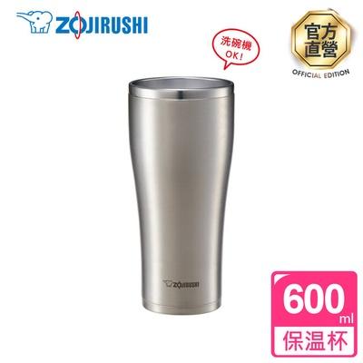 【象印】0.6L*不銹鋼真空保溫杯(SX-DB60)