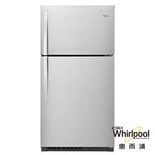 Whirlpool惠而浦 622L上下門電冰箱WRT541SZDM