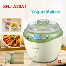 Bear SNJ-A20A1 Yogurt Maker