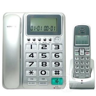 【WONDER】旺德2.4GHz超大字鍵數位無線電話-WT-D03