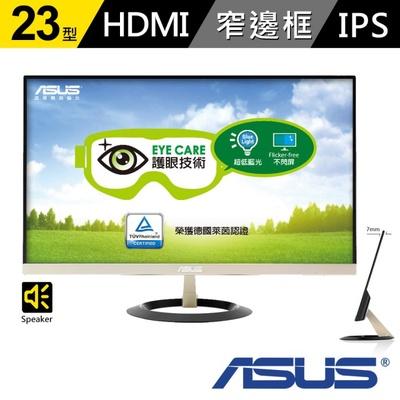 【ASUS】VZ239H 23型 IPS 超薄無邊框廣視角 螢幕