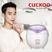 Cuckoo Electric Heating Rice Cooker CR-0671V