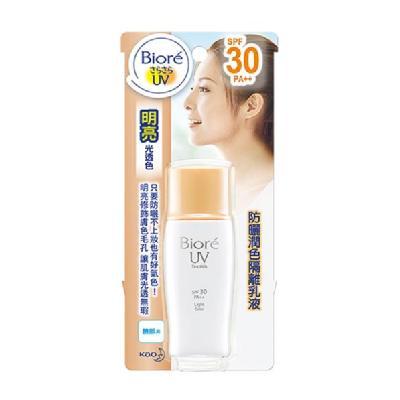 【Biore 蜜妮】防曬潤色隔離乳液SPF30