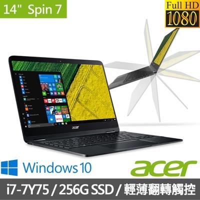 Acer 14吋超薄型筆電 I7-7Y75/8G/256G SSD(SP714-51-M61T)