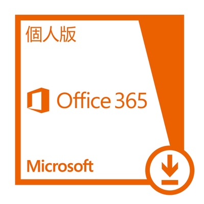 【Microsoft 微軟】Office 365 個人版