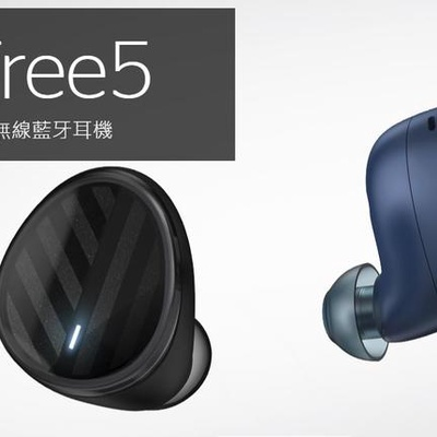 【NuForce】BE Free5 真無線藍牙耳機