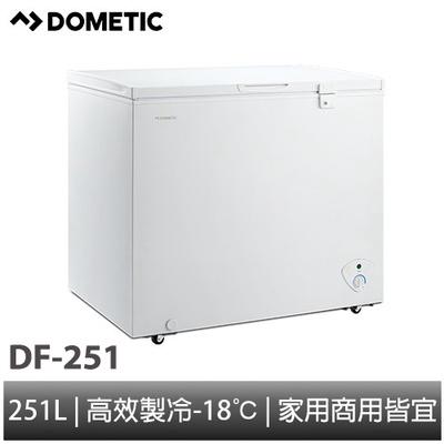 【DOMETIC】251公升臥式冷凍櫃(DF-251)
