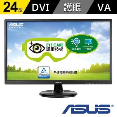 【ASUS】VA249NA 24型 VA 液晶螢幕