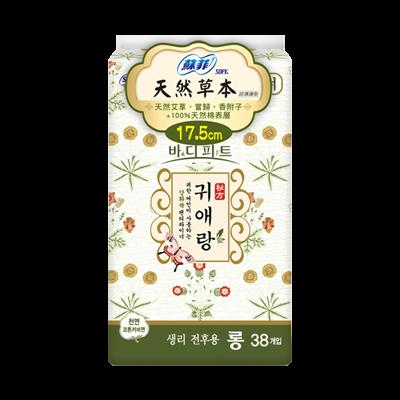 【Sofy 蘇菲】天然草本護墊17.5cm