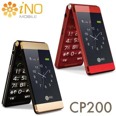 【iNO】CP200雙卡雙螢幕頂級孝親摺疊手機