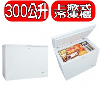 SAMPO聲寶 300公升臥式冰櫃冷凍櫃SRF-300