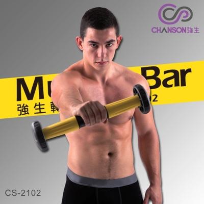 【強生CHANSON】轉動奇肌 上半身複合式肌力訓練器(CS-2102)