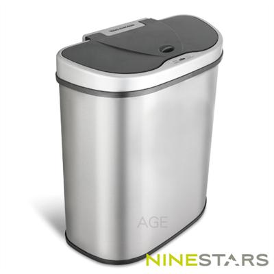 NINESTARS感應式分類垃圾桶DZT-70-11R