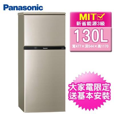 【Panasonic國際牌】130公升雙門冰箱NR-B139T
