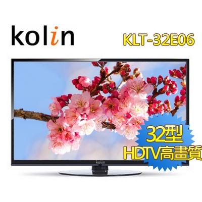 【KOLIN歌林】32吋 液晶顯示器(KLT-32E06)