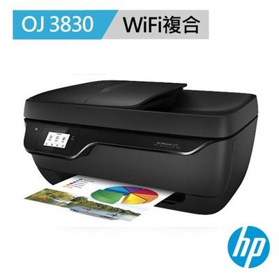 【HP】OfficeJet 3830印表機.事務機