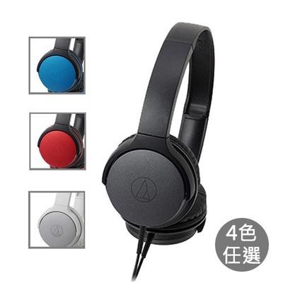 【鐵三角audio-technica 】ATH-AR1 輕量型便攜式耳罩耳機