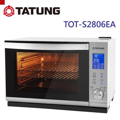 【TATUNG 大同】28L全功能蒸烤箱(TOT-S2806EA)