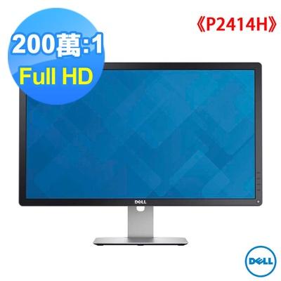 【DELL 戴爾】P2414H 24型 Full HD AH-IPS 超寬視角液晶螢幕(原廠三年保固)