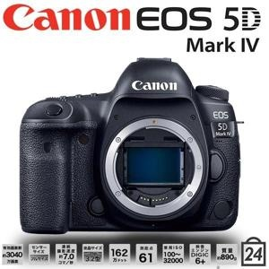 Canon EOS 5D Mark IV 單機身公司貨