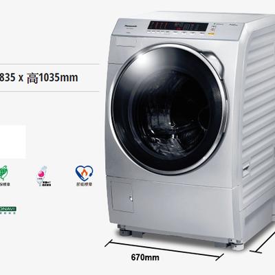 Panasonic國際牌 14kg ECONAVI洗脫滾筒洗衣機 NA-V158DW