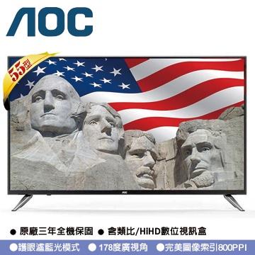 【AOC】 55吋 4KUHD智慧聯網 淨藍光液晶顯視器LE55U7570