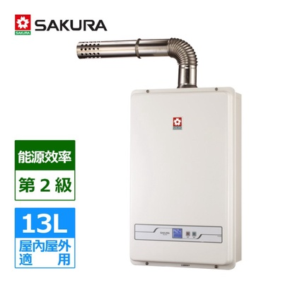 SAKURA櫻花 16公升渦輪增壓智能恆溫熱水器 DH1693