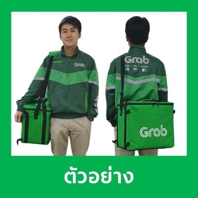 Grab Bag | ชุดกระเป๋าแกร็บ พร้อมโครงกระเป๋า สำหรับใส่อาหาร พับได้ กันน้ำ