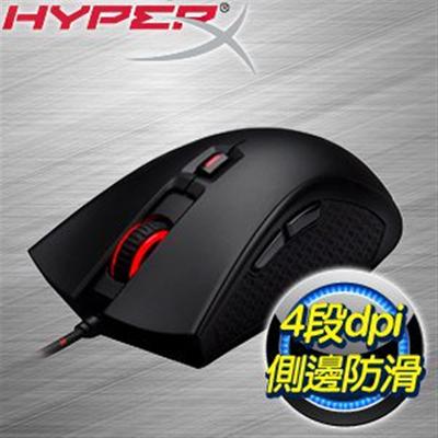 金士頓 Kingston HyperX Pulsefire FPS 電競滑鼠 (HX-MC001A/AS)