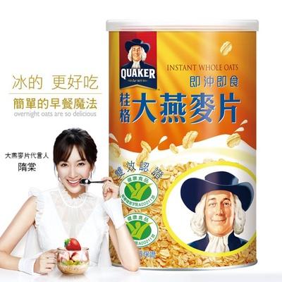 【桂格】即沖即食大燕麥片