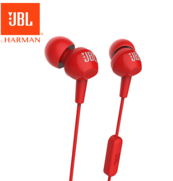 JBL | หูฟัง in-Ear Earphone JBL C150SI