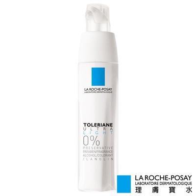 【理膚寶水 LA ROCHE-POSAY】多容安極效舒緩修護精華乳