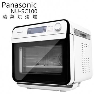 Panasonic 15L蒸氣烘烤爐 NU-SC100
