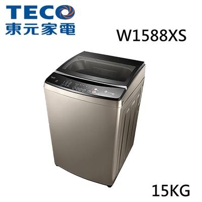 【TECO東元】15kg變頻洗衣機(W1588XS)